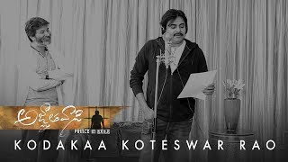 Agnyaathavaasi - Prince in Exile