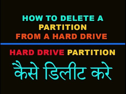 How to Delete a Partition from a Hard Drive Hindi/Urdu