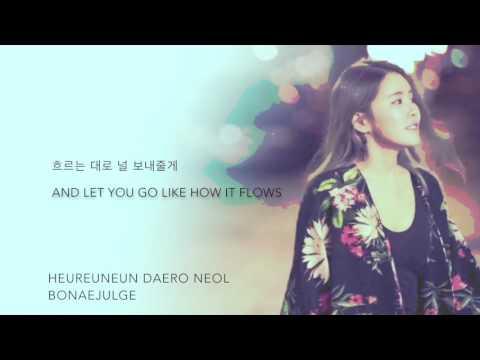 SURAN (수란) ft. Changmo (창모), [Prod. SUGA]- 'WINE/If I Get Drunk Today (오늘 취하면)' [Han|Rom|Eng lyrics]