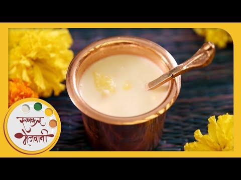 Panchamrut - पंचामृत (Sweet) | Ganesh Chaturthi | Nevedya Prasad | Recipe by Archana in Marathi