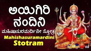 2017 DURGA DEVI SONGS | 2017 SONGS | Goddess Durga Songs | Mahishasura Mardhini |