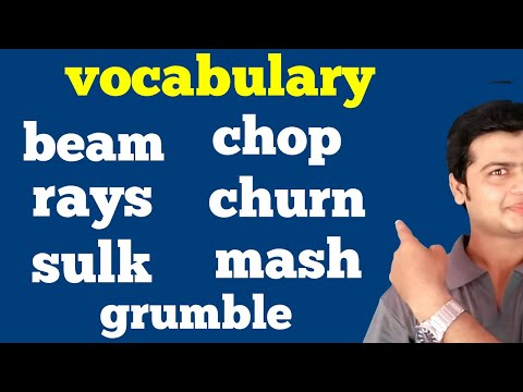 Improve Your words power | easy examples | Daily Spoken words | English Likhana sikhe.