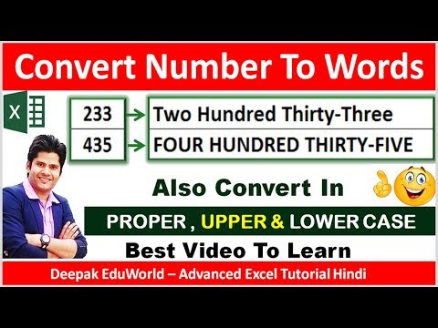 How To Convert Number To Words in Excel HINDI || Using SpellNumber Formula