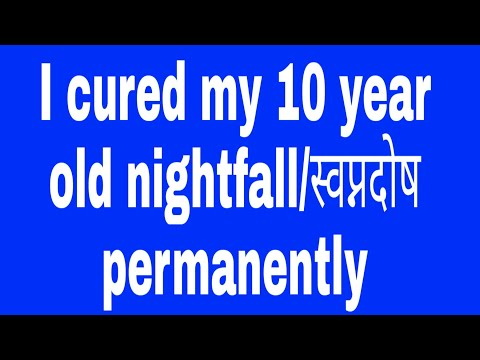 I cured my 10 years old स्वप्नदोष / nightfall permanently without any medicine