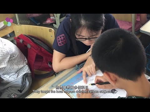 Promotion of Children and Adolescent Development 促進青少年及兒童發展服務學習計劃