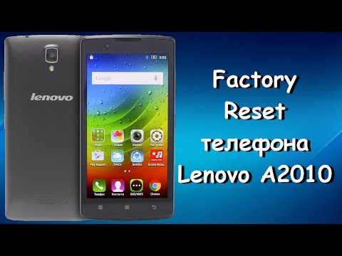 Factory reset Lenovo  A2010 recovery нет команды!!!