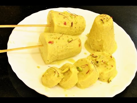 कुल्फी  | Homemade Grainy Kulfi | Keshar Pista Kulfi Recipe | Easy Kulfi Recipe | madhurasrecipe |