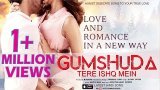 GUMSHUDA TERE ISHQ MEIN | LATEST HINDI BOLLYWOOD LOVE SONG 2017 | AFFECTION MUSIC RECORDS
