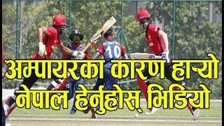 Icc Wclc Hong Kong And Nepal Cricket
