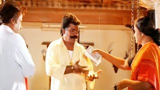 Download Rajnikanth pay off the Debt of his mother took loan from Villager   Tamil Matinee HD Video