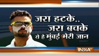 Cricket Ki Baat: Injured Ajinkya Rahane Out of Test Series, Manish Pandey In