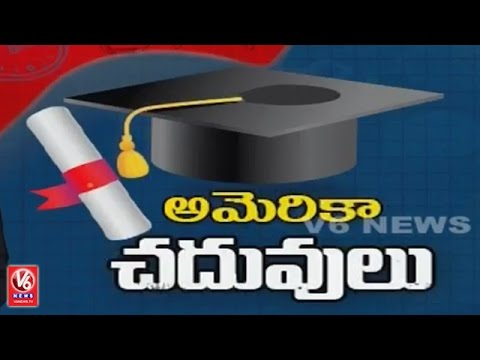 Study In USA | Special Story On Education In America | Spot Light | V6 News