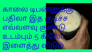 exercise in tamil language