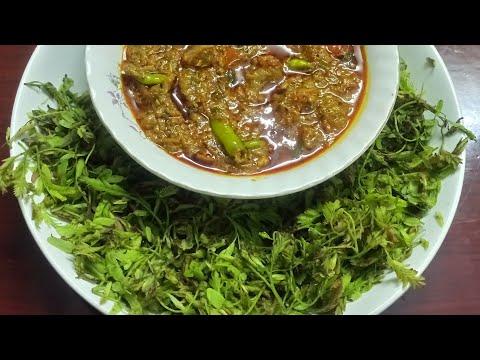 Hyderabadi chugur ka salan || mutton chigur recipe