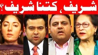 Nawaz k Sath Zyadti Nahi? On The Front with Kamran Shahid - 24 April 2017 - Dunya News