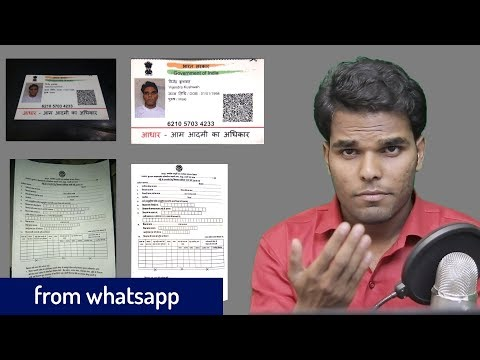 How Get Perfect print from whatsapp images documents hindi video.
