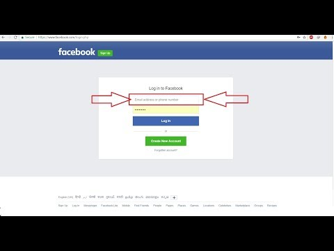 How To Login Facebook Account Without Email and Number , But Password Must Be Known