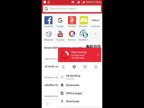 Opera Mini 26 unable to play any video via proxy sites or password protected sites