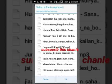 How to change imo Ringtone and notification in hindi
