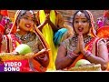 Download 2019 करिश्मा ने गया छठ का सुपरहिट भजन - Aragh Chhathi Mai Ke - Karishma - Chhath Geet 2018 MP3,3GP,MP4