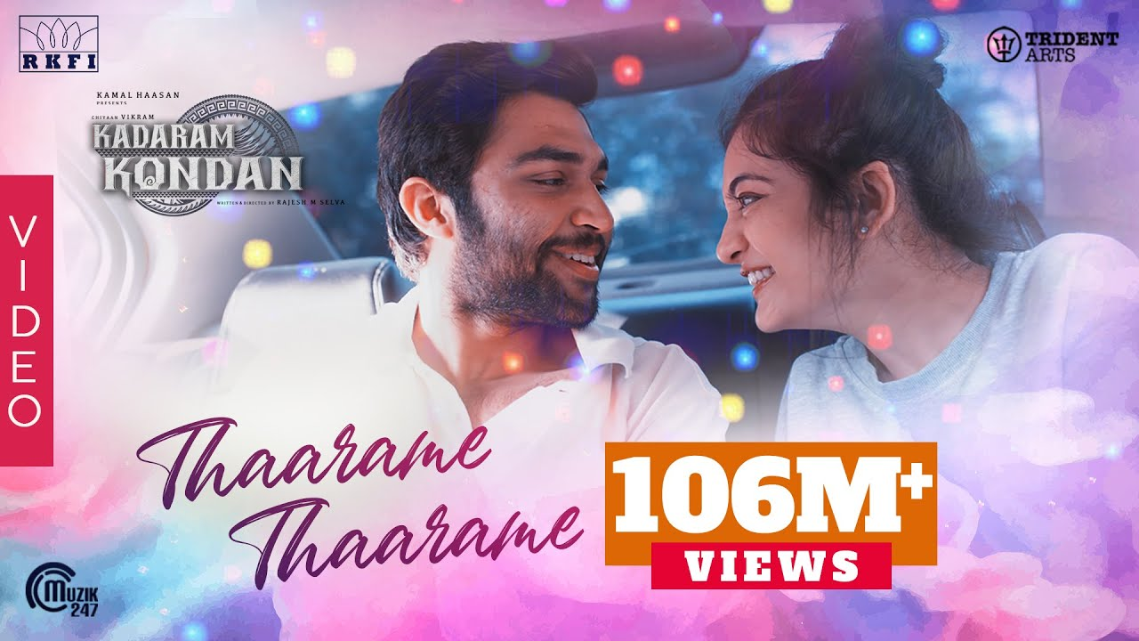 Thaarame Thaarame Video Song | Kadaram Kondan | Abi Hassan, Akshara Haasan | Sid Sriram | Ghibran