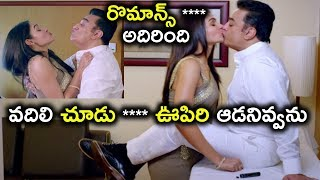 అదిరింది **** వదిలి చూడు ఊపిరి ఆడనివ్వను | Uthama Villain Movie Scenes | Kamal Hassan