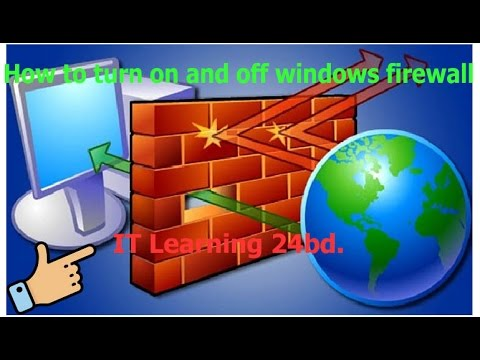 how to turn on and off windows firewall part 2