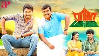 Download Raja Manthiri Tamil HD Full Movie | Kalaiyarasan | Kaali Venkat | Shaalin Zoya | Usha Krishnan Video
