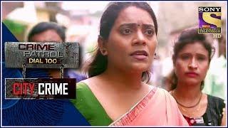 City Crime | Crime Patrol | फॅमिली हत्या | Uttar Pradesh