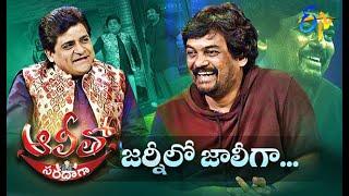 Alitho Saradaga Journeylo Jollygaa   Puri Jagannadh (Director)   22nd February 2021   Full Episode