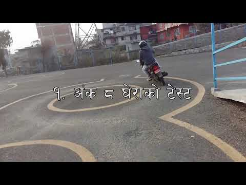 Guide: Motorcycle and Scooter License Test in Nepal