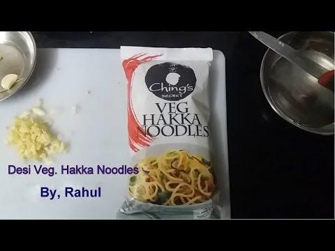 Vegetable Desi Chinese Hakka Noodles - Hindi