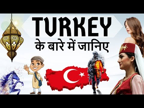 Top 10 Best Turkish Drama Serial List Urdu and Hindi Dubbed-2013 to