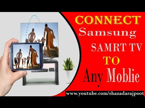 How to connect samsung smart tv to mobile Wirelessly using App - VERY EASILY