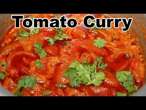 Tomato Curry in Cooker @ Mana Telangana Vantalu