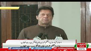 PM Imran Khan addresses launch event of anti polio campaign