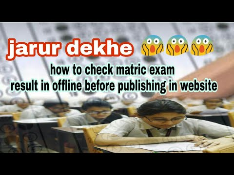 How to check matric result via sms before publishing in website.....????