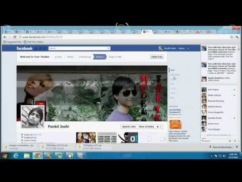 How To Get the New Facebook Profile Early