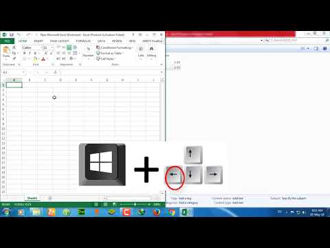 How to view multiple Ms excel file side by side