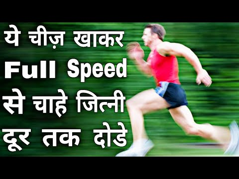 how to run faster / Good Running Form And Tips