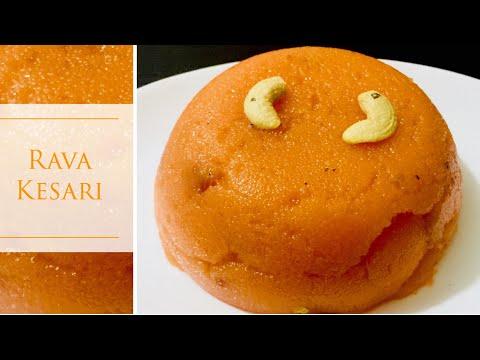 Rava Kesari Recipe in Malayalam | Rava Kesari recipe | Rava Kesari | Valsala's Kitchen
