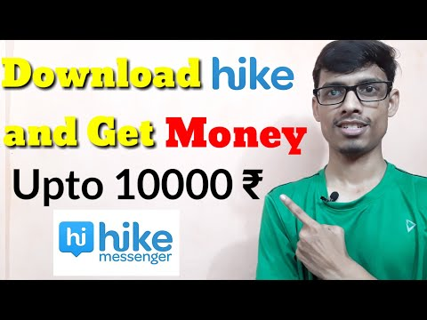 Download Hike app and get rewarded 😎
