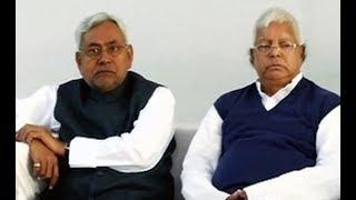 बिहार में महागठबंधन बचने की संभावना कितनी? Nitish दांव चल चुके, अब Lalu के हाथ में बाजी!