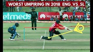 Worst Umpiring England VS Srilanka 2018 || Worst Umpiring Ever England vs Srilanka ||