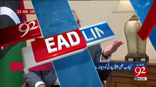 92 News Headlines 03:00 AM- 18 January 2018 - 92NewsHDPlus