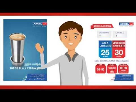 Aircel - Offer Promo - 45 sec