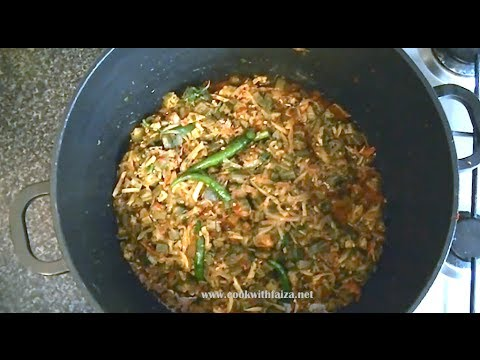 Bhindi (Okra) *COOK WITH FAIZA*
