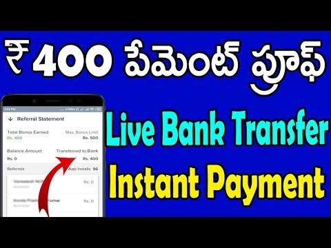 Live payent proof | ETmoney payment proof | etmoney proof | tekpediatelugu