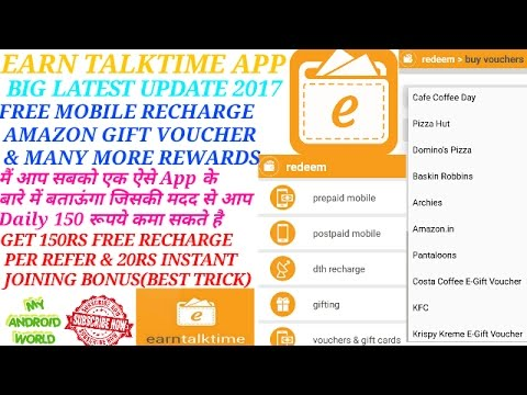 EARN TALKTIME APP | BIG UPDATE 2017 | FREE MOBILE RECHARGE | AMAZON GIFT VOUCHER & MANY MORE REWARDS