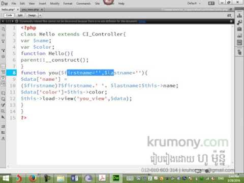 Learn CodeIgniter How to pass and get Parameters from URL Part 2- krumony.com